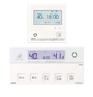 ふろ給湯器用/浴室・台所リモコンセット(通話機能なし)
